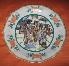 "Chinese In Porcelain Plate ""PIATTO IN PORCELLANA CINESE DECORATO A MANO"" cm.27"