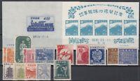 AK5334/ JAPAN – 1946 / 1948 MINT SEMI MODERN LOT – CV 175 $