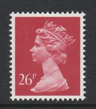 SPECIAL OFFER GREAT BRITAIN 1971-96 26p ROSINE TYPE II SG X971b MNH.