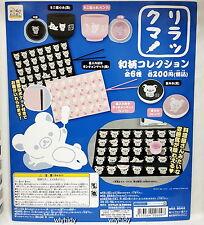 San-X Rilakkuma Mini ceramic Tableware Set - Koro Koro   , hok