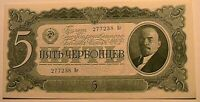 1937 Russia USSR 5 Chervonetz CH CU+ Original Soviet V Lenin Paper Money P-204