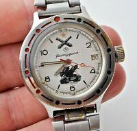 Soviet/Russian Military Vostok Amphibian Komandirskie Diver diver's watch USSR