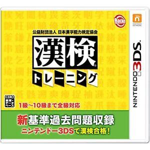 Nintendo 3Ds Kanken Kanji Training Game Japanese ver. from Japan*
