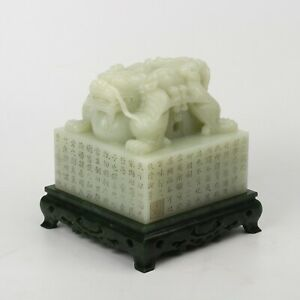Antique Chinese HeTian Jade Twin-dragon Seal and Green Jade Stand