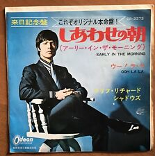 "Cliff Richard - Early In The Morning / Ooh La La Japan 7"" Vinyl OR-2373"