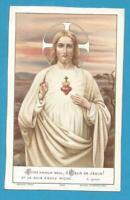 IMAGE PIEUSE IMMAGINETTE  JESUS SACRE COEUR BOUASSE LITANIES AMOUR