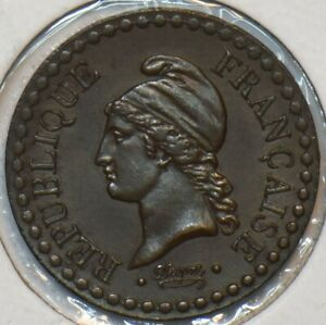 France 1849 A Centime 296890 combine shipping