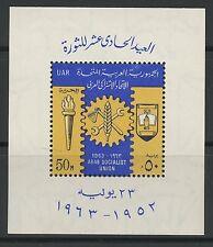 STAMP / TIMBRE EGYPTE BLOC  N° 14 ** 11° ANNIVERSAIRE DE LA REVOLUTION