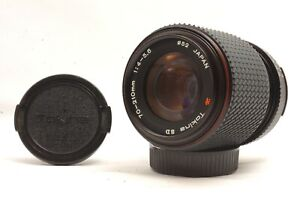 @ Ship in 24 Hours @ Discount! @ Tokina SD 70-210mm f4-5.6 Macro Nikon F MF Lens