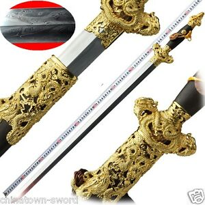 Highest grade worship dragon nine Sword Feather grain pattern steel sharp #0049
