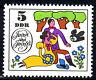1450 postfrisch DDR Briefmarke Stamp East Germany GDR Year Jahrgang 1969