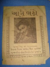 4 Old Vintage Indian Movie songs Books from India 1950