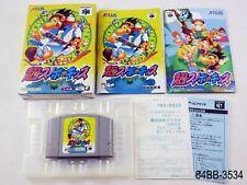 Complete Cho Snowboard Kids (2) Nintendo 64 Japanese Import N64 Wars US Seller B