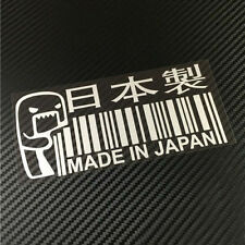 MADE IN JAPAN Car Sticker /Window/Bumper JDM DRIFT Barcode Vinyl Decal White New