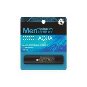 Mentholatum Men COOL AQUA Lip Balm Care Extra Cooling SPF15 Feel Fresh 3.5g