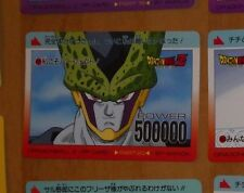 DRAGON BALL Z DBZ AMADA PP PART 20 CARD CARDDASS CARTE 877 MADE IN JAPAN NM