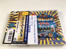Sega saturn DENPA SHOUNEN TEKI GAME Japan JP GAME z3171