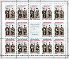 RUSSIA 2017 Sc# 7834 Full Sheet, Joint Issue with Thailand, State Rulers, MNH