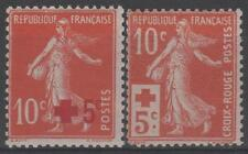 FRANCE ANNEE COMPLETE 1914 YVERT 146/147 , 2 TIMBRES SEMEUSE NEUFS xx TTB  M883