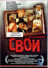 OUR OWN / SVOI RUSSIAN WORLD WAR II MOVIE ENGLISH SUBTITLES BRAND NEW DVD NTSC