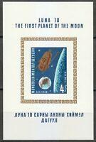Mongolia 1966 MNH Sc C12 Luna 10, Moon and Earth. Space **