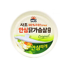 Canned Chicken Breast Can Korean Food Snack Delicious Healthy Diet Food