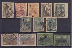 AZERBAIJAN 1922, HIGH INFLATION OPTS, 12 STAMPS, HIGH CATALOGUE VALUE!