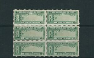 PANAMA 1904 REGISTRATION stamp (Scott F27) VF MNH block of 6