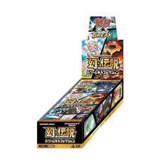 Pokémon (JP) - Boosters Japonais - Boîte de 20 boosters XY - Collection Break -