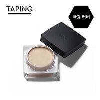 [ESPOIR] Taping Concealer Cover Up 8g  - Korean Cosmetic