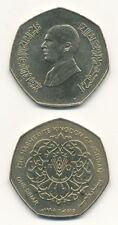 Jordan / Jordanien - 1 Dinar 1995 UNC - FAO