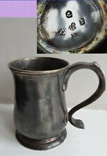 More details for extremely rare solid silver cup/ tankard - 1757 - john langlands i - newcastle