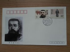 China 1989 Oct 29 FDC J.164 Birth Centenary of Li Dazhao, Co-Founder CCP