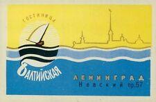 Hotel old Luggage label Romania dECO Boat sail sea