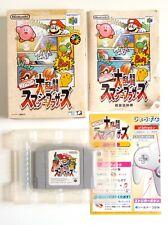 DAIRANTOU SMASH BROTHERS Nintendo 64 N64 Japan (2)
