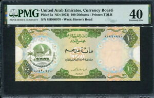 United Arab Emirates 1973, 100 Dirhams, P5a, PMG 40 EF