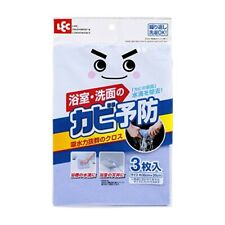 Falling down mold prevention water absorption cross-From Japan