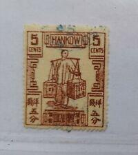china local Hankow 1894