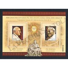 FR1554 - 2014 Ungheria Canonizzazione Giovanni XXIII e Giovanni Paolo II
