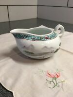 """Vintage Creamer in Mountains Pattern Some Writing On The Back Made In China """"N"""""""