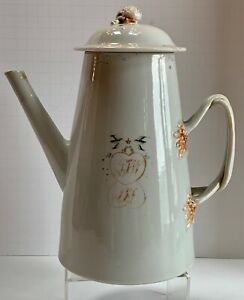 Antique Chinese Export Porcelain Lighthouse Coffee Tea Pot Doves Hearts Federal