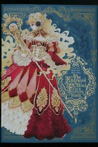 JAPAN Sakizo Story & Art Book: The Engraved Witch in a Fantasy World