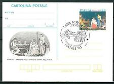 ITALIA REP. - Cart. post. - 1985 - NATALE '85 - Presepe AS Acireale FDC - (F)