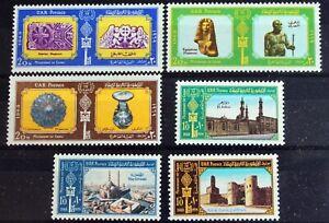 Egypt - UAR – 1969 Millinary of Cairo Set (6) – UM Mint – (MNH) (Se1)