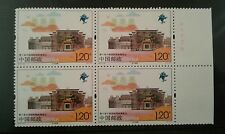 China Stamp 2015-23 10th China (Wuhan) International Garden Expo Block of 4 Set