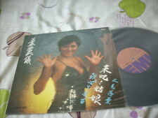 a941981 Frances Yip EMI LP 葉麗儀 Come on Girl LP