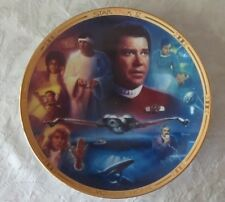 Star Trek Plate STAR TREK IV Voyage Home Limited Edition 1994 FINE CONDITION