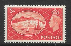 1951 FESTIVAL 5/- SG510  MNH UM POST FREE   1