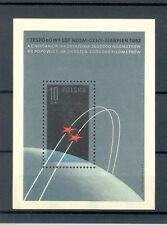 Poland 1962 Manned Space Flight, MNH