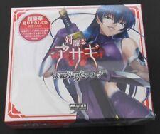 Taimanin Asagi Kessen Karuta Arena Japan Card game Festival limited new